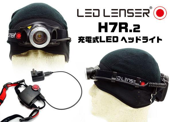 H7R2-1