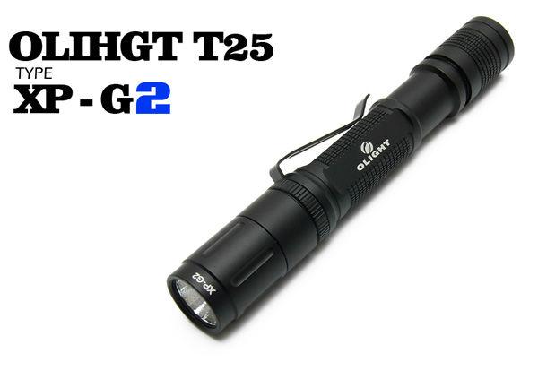 t25xpg2-1