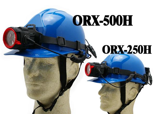 ORX250H
