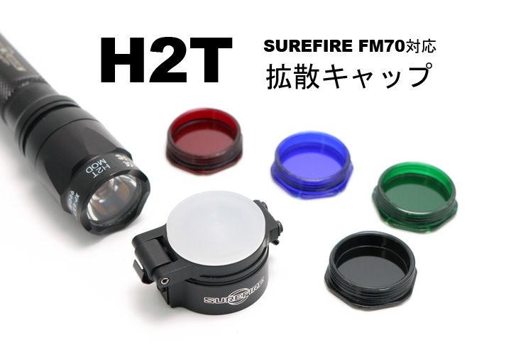 H2TFM70-1