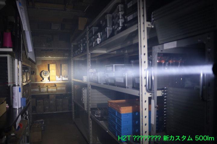 H2T EDCL1T-3D