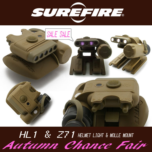 SUREFIRE_HL1