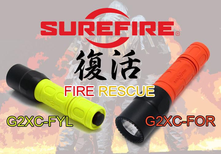G2XC-FORFYL-1