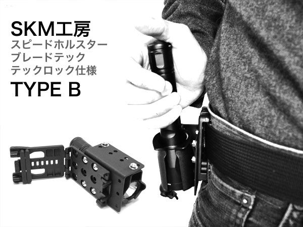 TYPEB-1