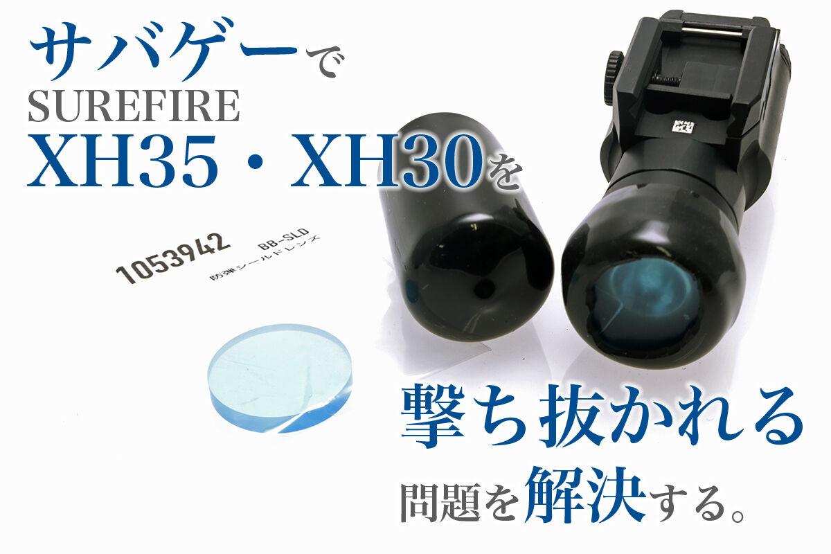 IMG_9171-1