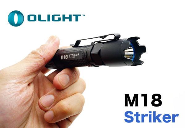 M18S-1