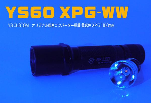 YS60XPGWW