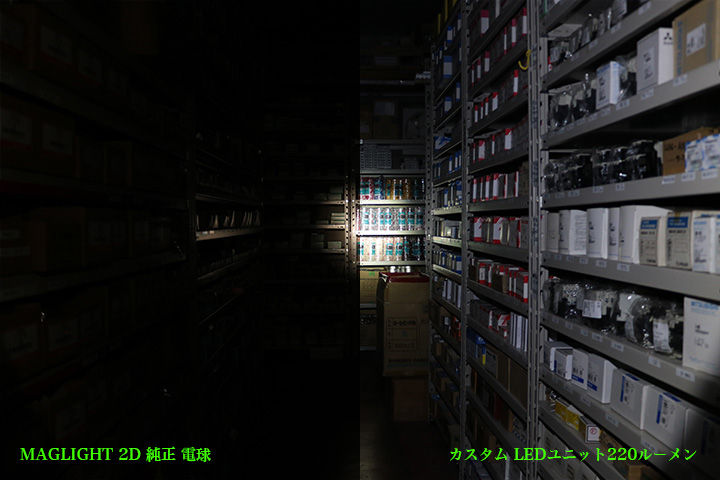 電球vs220lm LEDモジュール