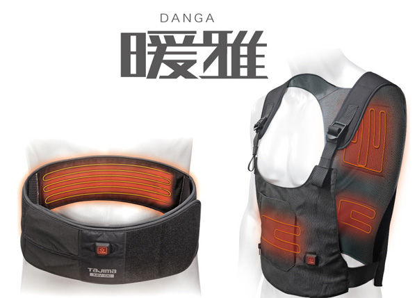 DANGA-1