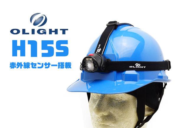 H15S-1
