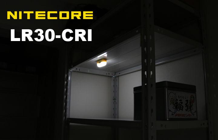 LR30-1