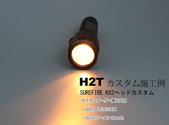 kx2-2200k-1