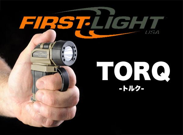 TORQ-1