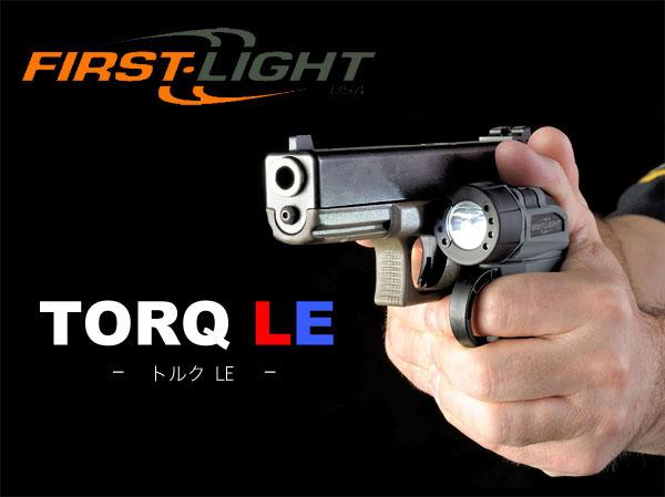 TORQLE-1