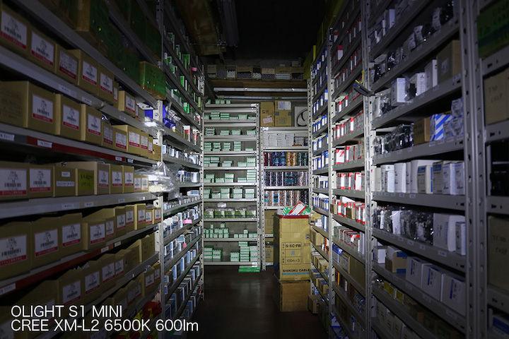 s1mini-exposure1l