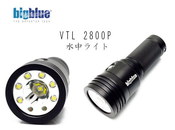 vtl2800p-1