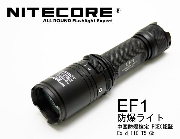 EF1-1