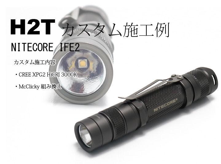IFE2CUSTOM-1