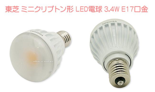 LDA3L-E17