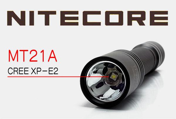 MT21A-1