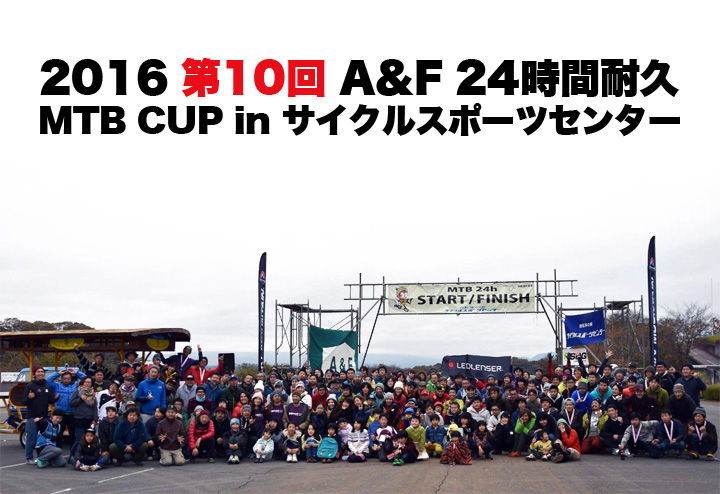 10AFCUP-1