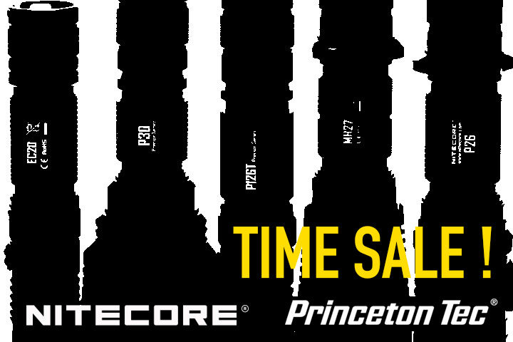 nitecore&princetontec-1