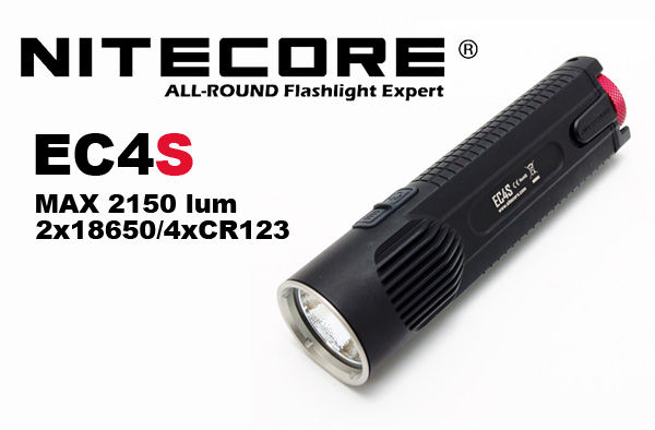 EC4S-1