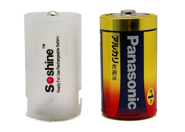 soshine-sbc-010-03-600