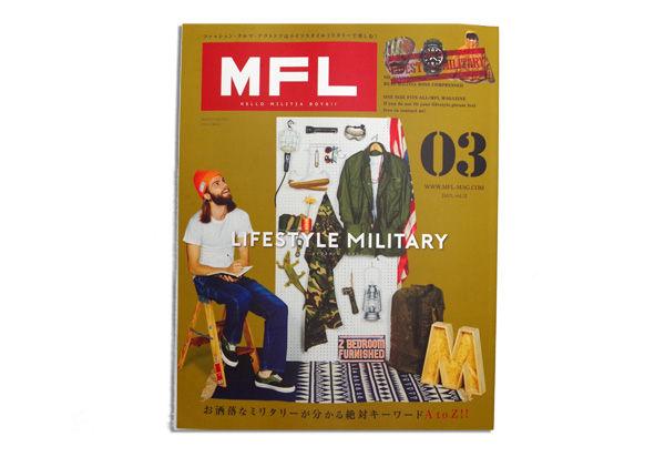 MFL-1