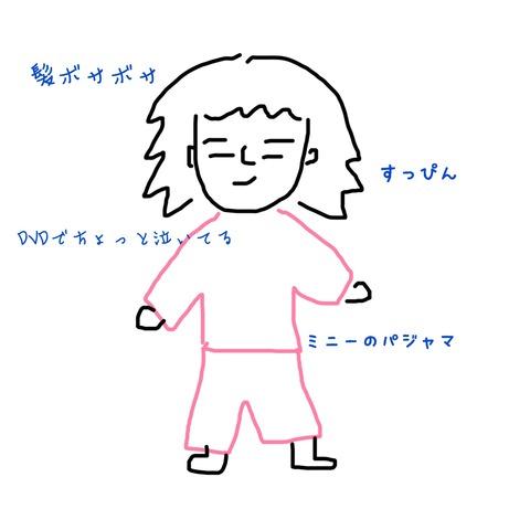IMG_8505