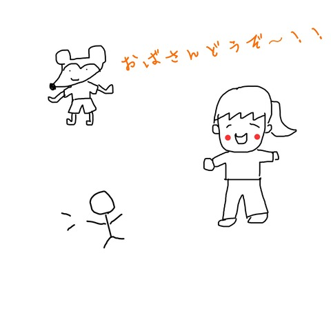 IMG_9750