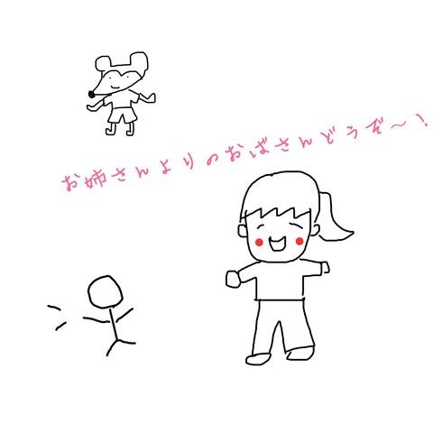 IMG_9751