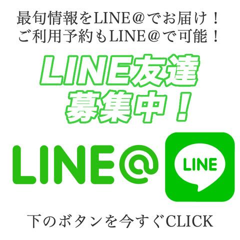 side_line