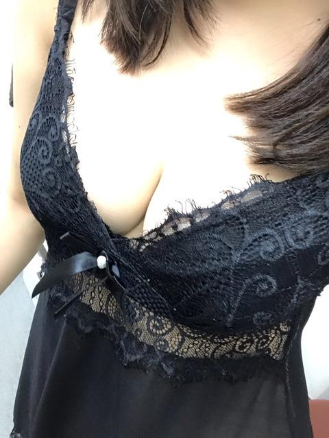 S__55820294