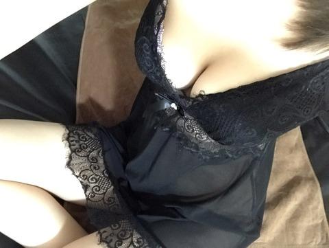 S__56950842