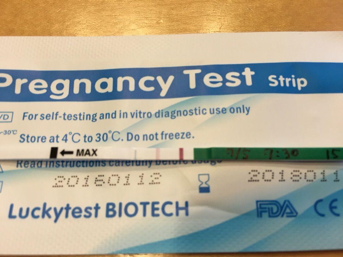 ラッキーテスト 妊娠検査薬