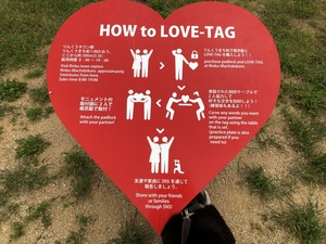 HOW to LOVE-TAG