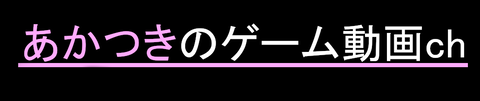 Youtubeチャンネルロゴ_PSO2_1
