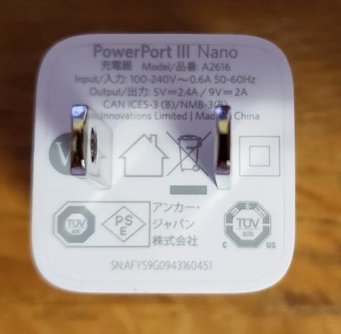 20191210_ANKER_PoworPort III Nano_4