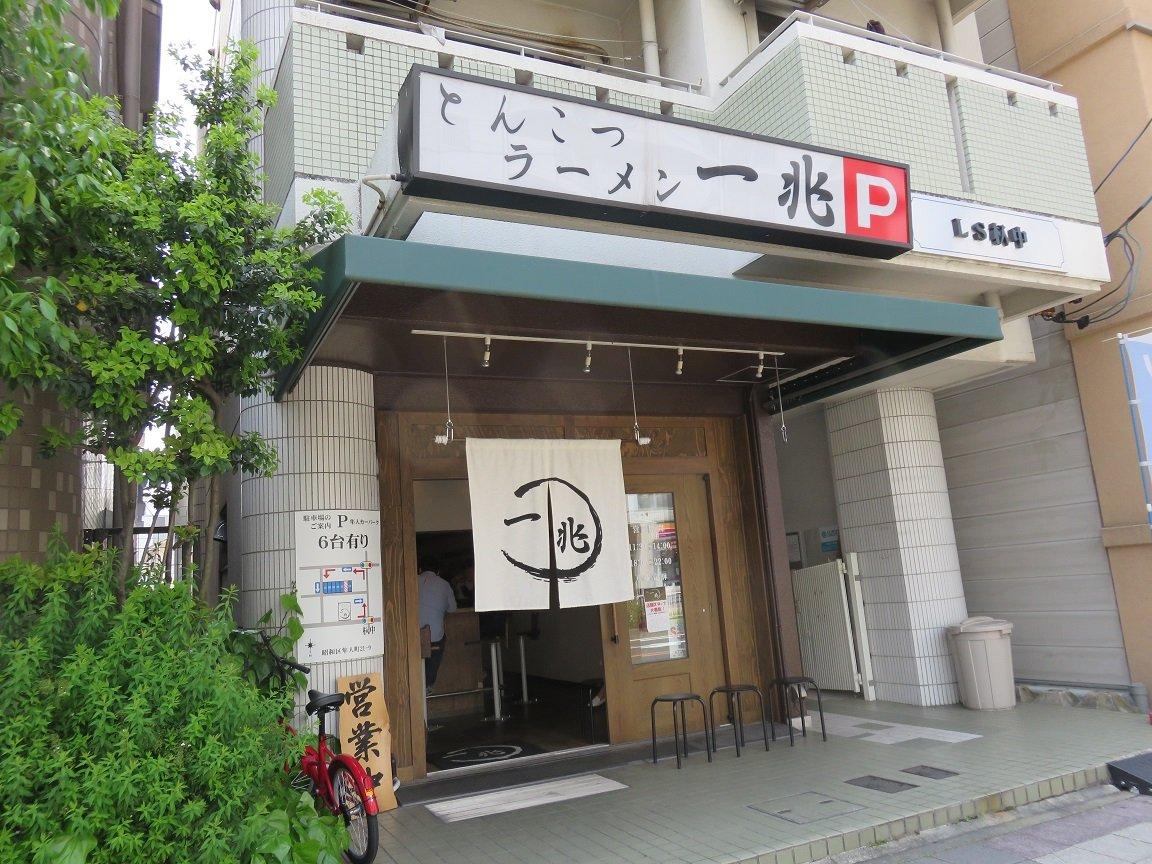 名古屋市昭和区 : ぼくの燃料補給記