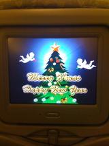 クリスマス画面