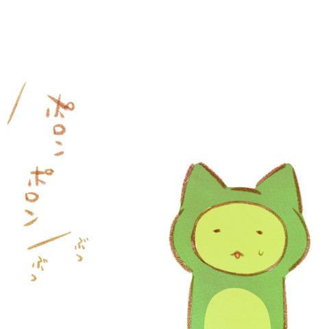 りっちゃん_072