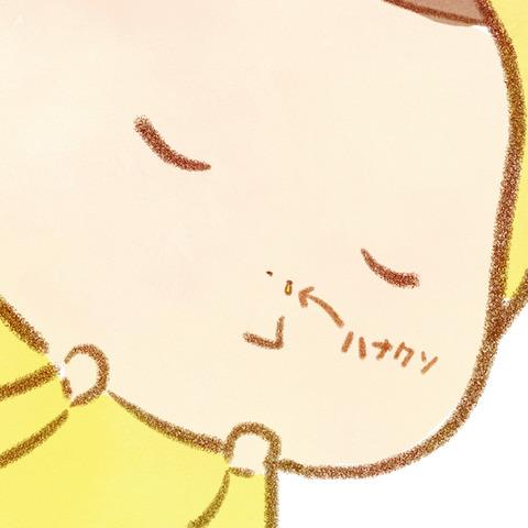 りっちゃん_011