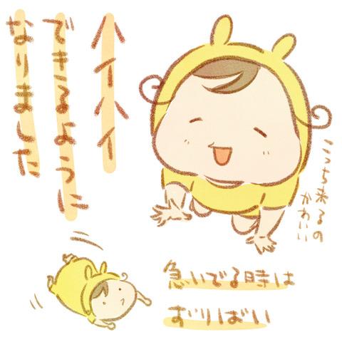 りっちゃん_091