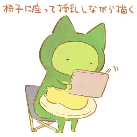 りっちゃん_019