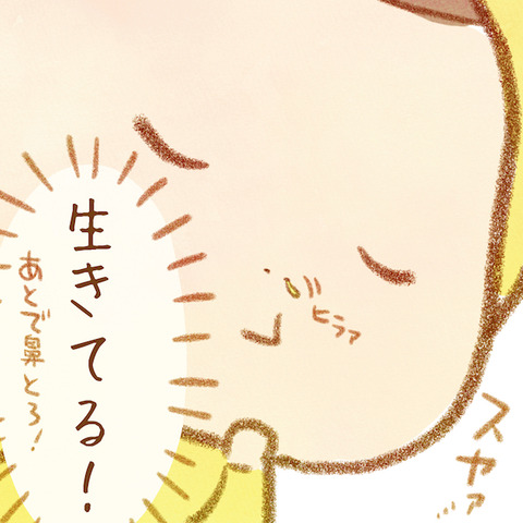 りっちゃん_012