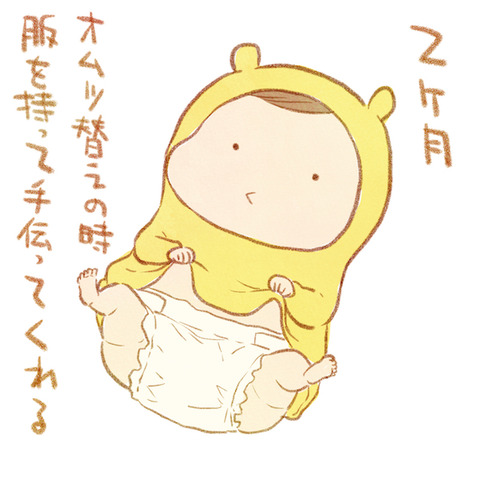 りっちゃん_028