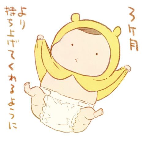 りっちゃん_029