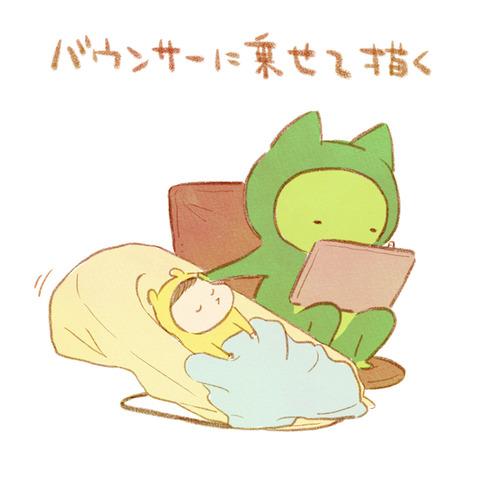りっちゃん_018