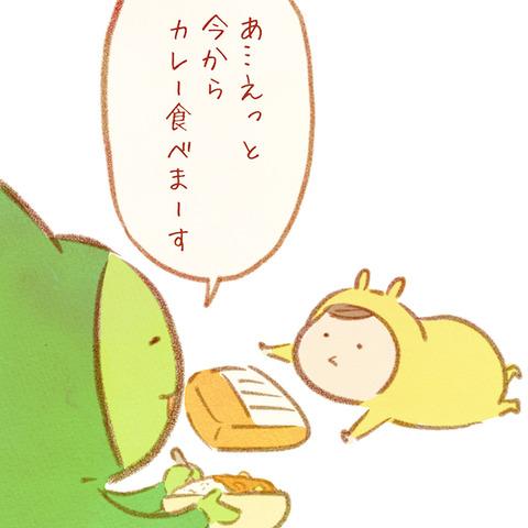 りっちゃん_059